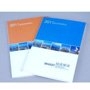 供应专业设计制作宣传手册、样本