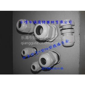 供应供应加长尼龙电缆接头 加长金属电缆固定头 加长M PG型防水电缆葛兰头 螺纹15MM