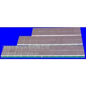 供应F3.75室内单元板半板(1*4个字)