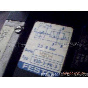 供应特价现货vzo-3-pk-3德国festo阀组图片