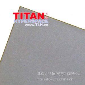 供应制冷设备用钛板,钛合金板 Gr15