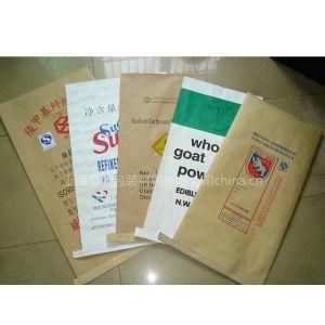 供应纸塑复合袋,复合包装制品