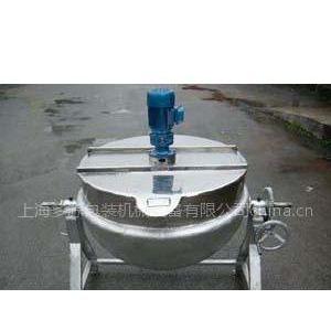 供应500L可倾式夹层锅(带搅拌)