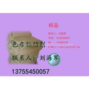 供应爽滑分散剂 高效色母助剂