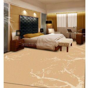 供应深圳地毯公司 羊毛地毯 羊毛手工地毯 手工地毯