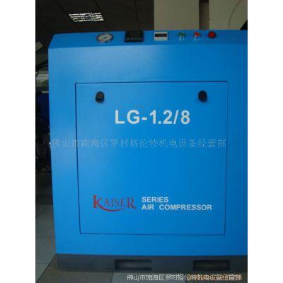 佛山.三水.顺德、空气压缩机、广东空压机