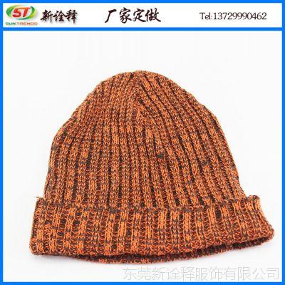 2014秋冬新款 男女士户外防风保暖帽 光身针织帽 羊毛针织毛线帽