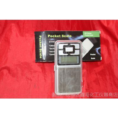 掌上电子天平500g/0.1   电子天平仪器