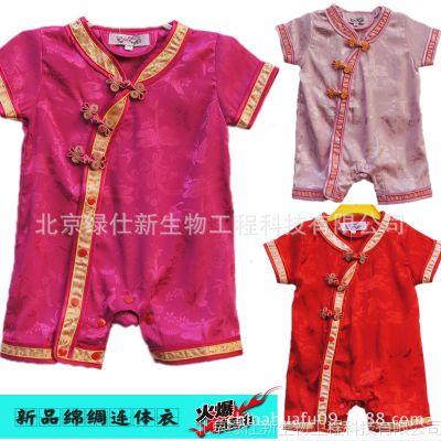 一件代发 夏季中国风女童连体衣手工盘扣 婴幼儿肚兜夏季必备