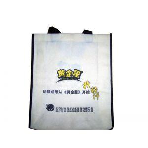 供应供应订做PP无纺布袋 礼品袋 广告袋 服装袋 包装袋 车缝无纺布袋