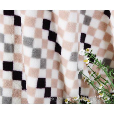 厂家法兰绒纺织厂供应法兰绒印花面料 可用于法兰绒格子衫Z