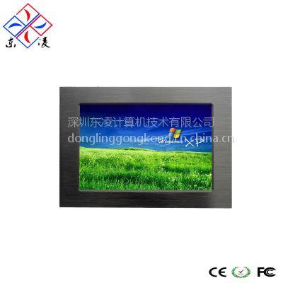 东凌工控供应7寸工业平板电脑