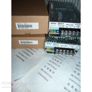 供应TDK-LAMBDA电源SWS75-24东芝电梯SWS75-24