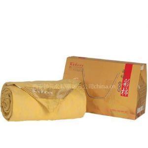 供应西安蚕丝被销售 西安蚕丝被 西安蚕丝被厂家