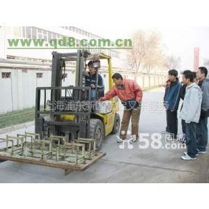 供应上海专业叉车培训 随到随学 电工焊工考证
