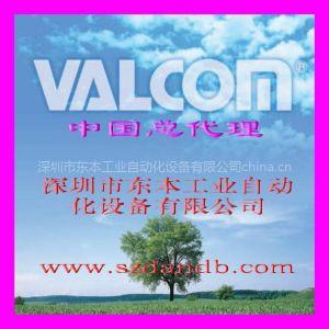 供应【中国总代理】日本VALCOM变送器