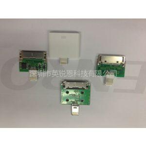 供应EN10 iphone5转接板方案,苹果5转4转接板,三合一转接板PCBA