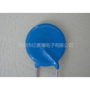 供应20D121K开关电源专用压敏电阻
