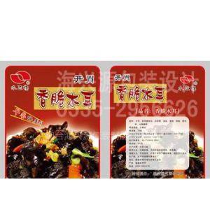 供应青岛塑料袋食品袋印刷制作 青岛塑料袋印刷