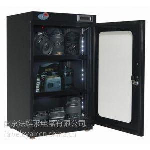 供应下雨天单反相机怎么防潮防止镜头发霉-防潮箱为您解决