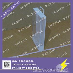 供应塑粘盒机加工 定做挂钩PVC包装盒 高端电子产品塑料外盒