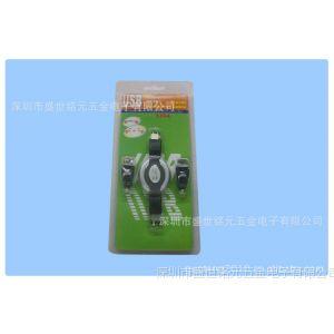 供应各种手机转接头 W806 I9100 MI 小米 中兴 华为