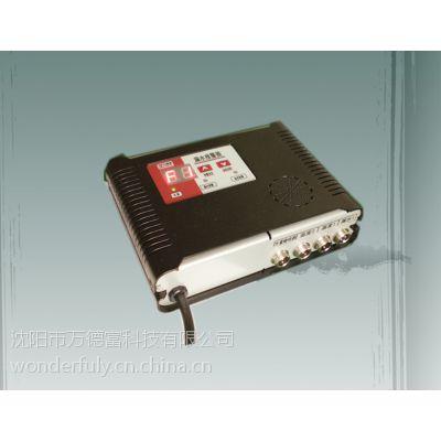 万德富供应WDF-D2-N1T2型漏水报警器,灵敏度高,占用空间小,测量范围大