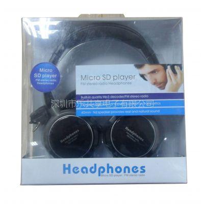 供应带收音无线插卡音乐耳机,读卡耳机,头戴式有线无线两用耳机