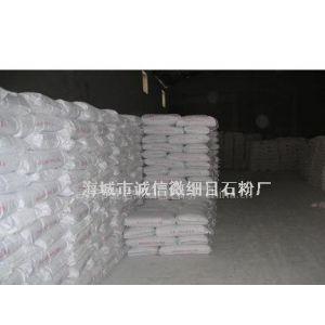 供应供应滑石粉/重钙粉/超细硅灰石粉400目-1250目