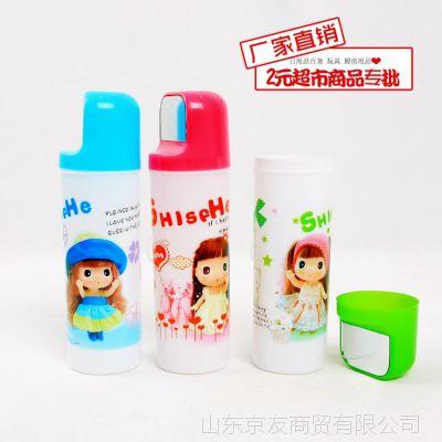 两元超市日用百货卡通带镜旅行便携口洗漱杯防菌牙刷牙膏盒洗刷杯