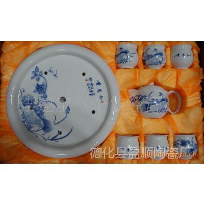 供应茶具 高档陶瓷大盘茶具 和为贵大盘双层杯茶具礼品套装