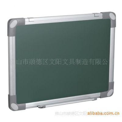 供应教学不沾尘粉笔写字板 绿板