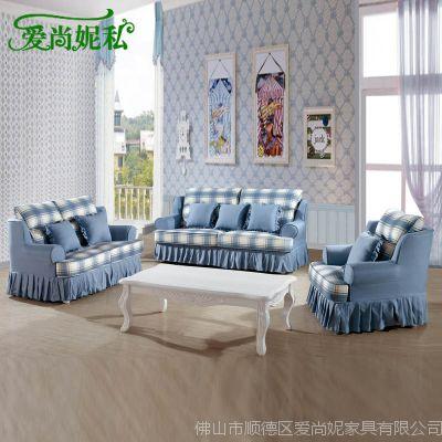 爱尚妮私 地中海沙发 可拆洗布艺沙发 小户型客厅格子布沙发 A02B