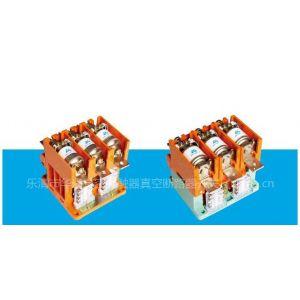 供应真空接触器 CKJ5-250 400、华通真空接触器