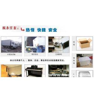 供应上海学生行李托运 电脑托运电话 021-20248136