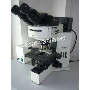 供应二手奥林巴斯显微镜