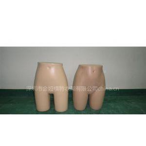 供应时尚女装性感内衣裤子模特人体裤台半身模特
