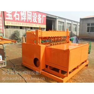 供应购买宝石煤矿支护网焊网机的八大理由