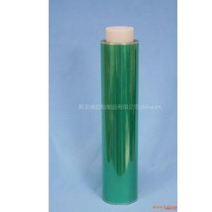 供应高温绿胶,耐酸碱绿胶,耐酸碱胶带,