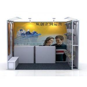 供应手机展厅设计,服装展位制作,展览制作,礼品工艺品展位搭建
