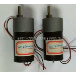 供应540直流减速电机