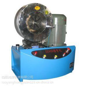供应锁管机 锁管机JK400型 胶管扣压机厂家