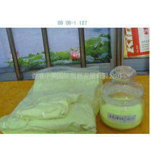 供应荧光增白剂ob--1