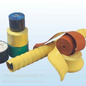 供应热缩包覆带,包覆带生产厂家,包覆带价格