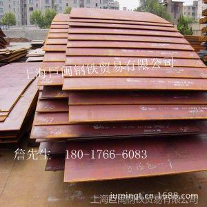 特价供应正火三探16MnR锅炉板,优质16Mng容器板