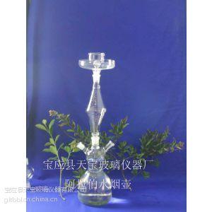 供应玻璃水烟枪,玻璃烟斗,阿拉伯水烟壶,玻璃烟枪,玻璃工艺烟壶