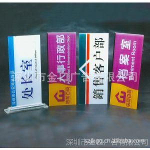 供应深圳亚克力标牌 各种亚克力标牌制作 质量保证价格优惠