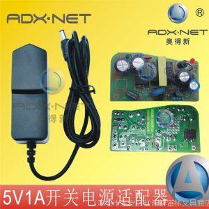 供应高品质 5V1A 电源适配器 适应于无线路由