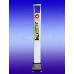 供应好的身高体重测量仪--凯元牌超声波身高体重测量仪