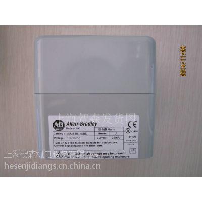 供应美国AB电子喇叭855H-BD30BD